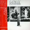 Genesis: The Lamb Lies Down On Broadway (Papersleeve) (SHM-CD), 2 CDs