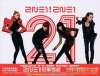 2ne1: 2ne1/Hk Exclusive Special Edit, 2 CDs