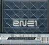 2ne1: 2ne1/Hk Exclusive Ltd Edition, CD