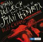 Hiram Bullock & WDR Bigband: Plays The Music Of Jimi Hendrix, LP