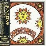 Andromeda + 10 -Ltd-