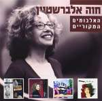 Chava Alberstein: 4 Original Albums (4 For 2)
