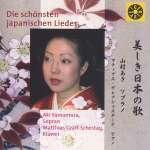Aki Yamamura - Die schönsten japanischen Lieder