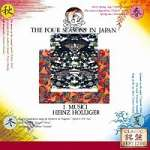 I Musici - The Four Seasons in Japan