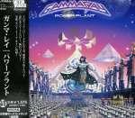 Gamma Ray (Metal): Powerplant