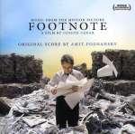 Amit Poznansky: Footnote