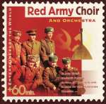 Red Army (1)