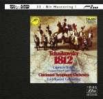 1812 Ouvertüre op. 49 (Ultra-HD-CD)