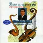 Chassidic Songs
