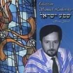 Chazzan Samuel Linkovsky: Sh'Ma Yisrael