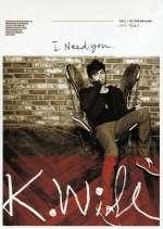 I Need You (Mini Album)
