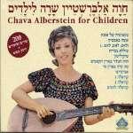 Chava Alberstein For Children