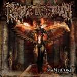 Cradle Of Filth: Manticore & Other Horrors