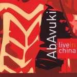 Abavuki: Live In China