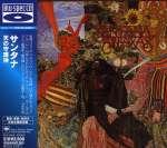 Abraxas (Blu-Spec CD)