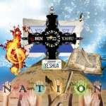 Benyahu Nation