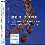 Red Zone -Best