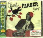 Charlie Parker Story On Dial Vol. 1