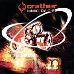 Crather: Artificial