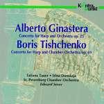 Alberto Ginastera (1916-1983): Harfenkonzert op. 25
