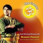 Creator-Soul Stirring Bhajans