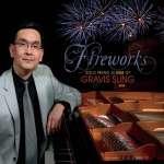 Gravis Sung: Fireworks
