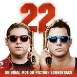 22 Jump Street (Explicit)