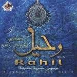 Amr Ismail: Rahil 3