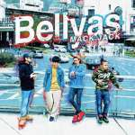 Bellyas (1)