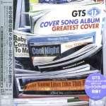 Cover Song Album 'greatest Cov