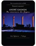 André Gagnon: Un Souvenir Du Japon