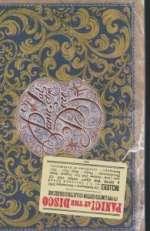 Collectors Box (CD-DVD)