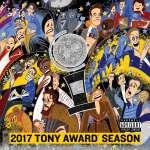 2017 Tony Award Season - Various