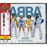 Abba: 40-40 The Best Selection (2CD)(reissue)(ltd.)