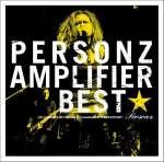 Amplifier Best