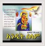 Andit Selma - Various