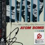 Atom Bomb +bonus