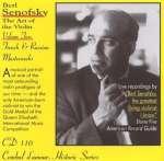 Berl Senofsky - The Art of the Violin Vol. 2