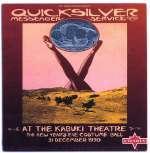 At The Kabuki Theatre - New York's Eve 1970