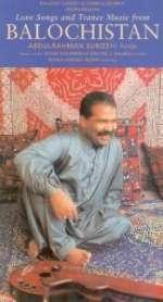 Abdulrahman Surizehi: Love Songs & Trance Mus