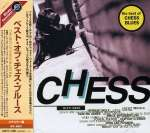 Best Of Chess Blues