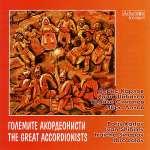 Great Accordionists