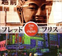 Fred Frith: Live In Japan, CD