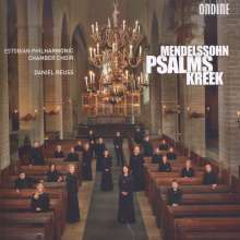 Estonian Philharmonic Chamber Choir, CD