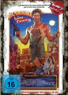 Big Trouble in Little China, DVD
