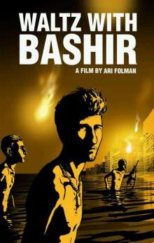 Waltz With Bashir, DVD