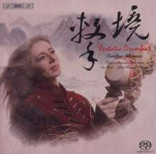 Evelyn Glennie - Ecstatic Drumbeat (Werke für Percussion & Chinesisches Orchester), SACD