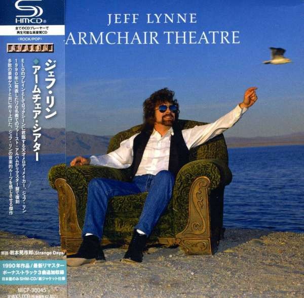Jeff Lynne: Armchair Theatre (Digisleeve) (SHM-CD) (CD) – jpc