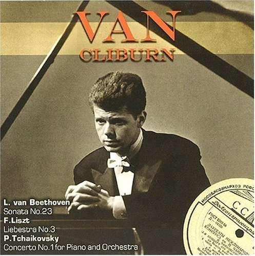 Vos récitals de piano préférés au disque 4600317002504