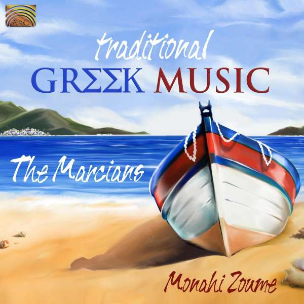 MARCIANS, THE - Traditional Greek Music - Monahi Zoume - CD